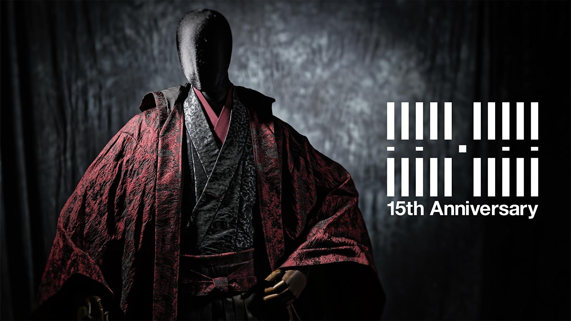 Shizukuya 15th Anniversary Limited Collection