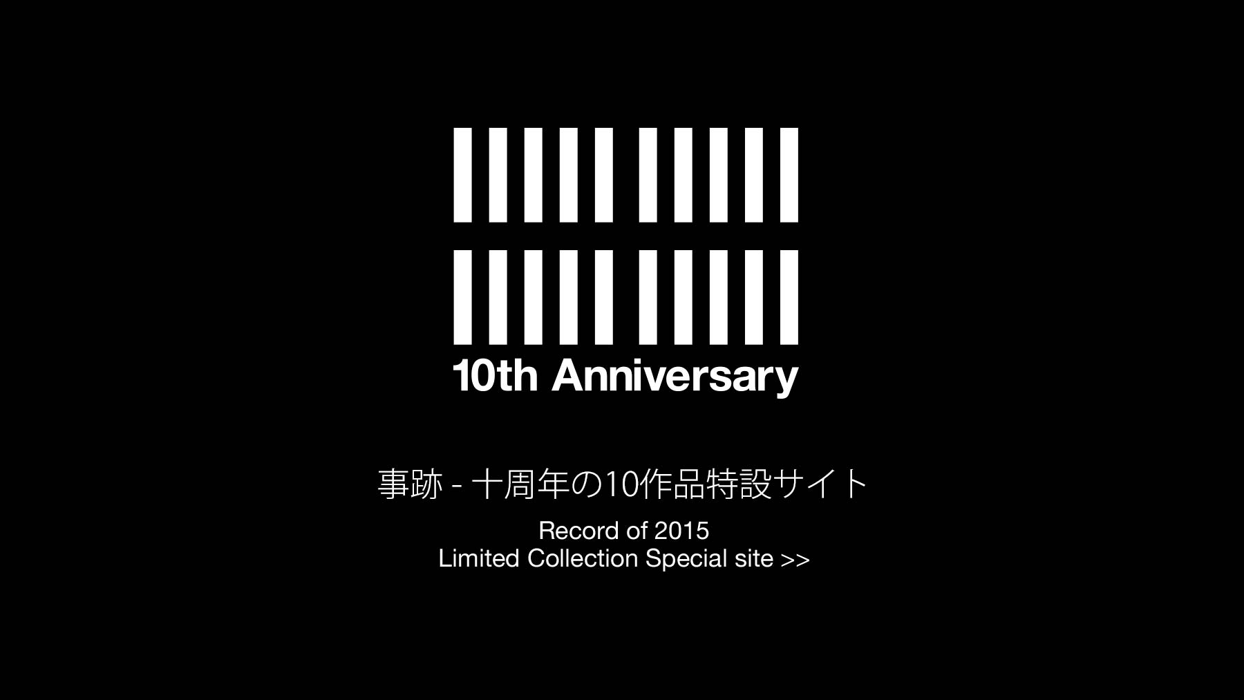 [PHOTO:Shizukuya 10th Anniversary Limited Collection]