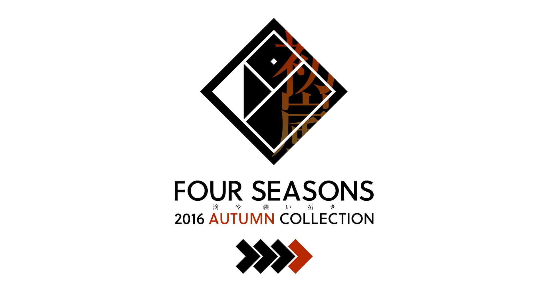 [PHOTO:FOUR SEASONS 2016 AUTUMN COLLECTION]
