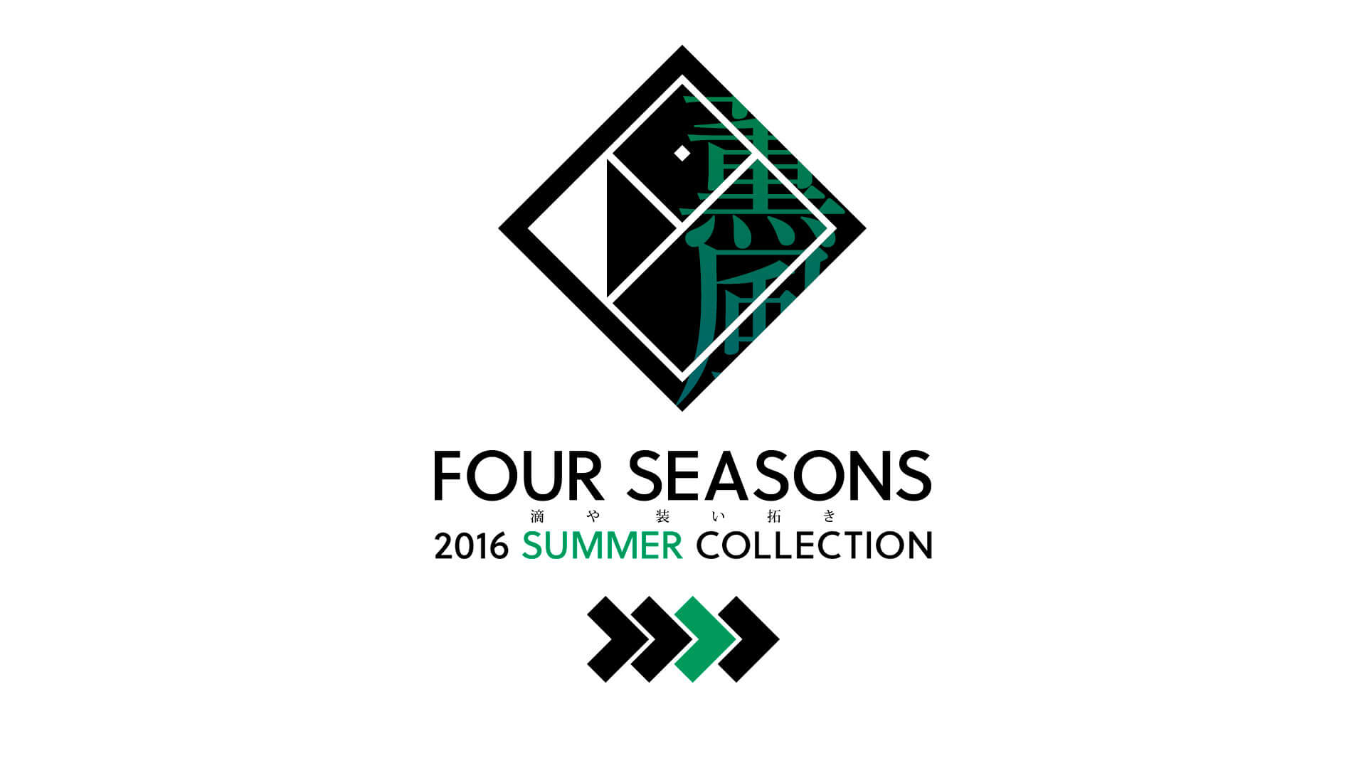 [PHOTO:FOUR SEASONS 2016 SUMMER COLLECTION]