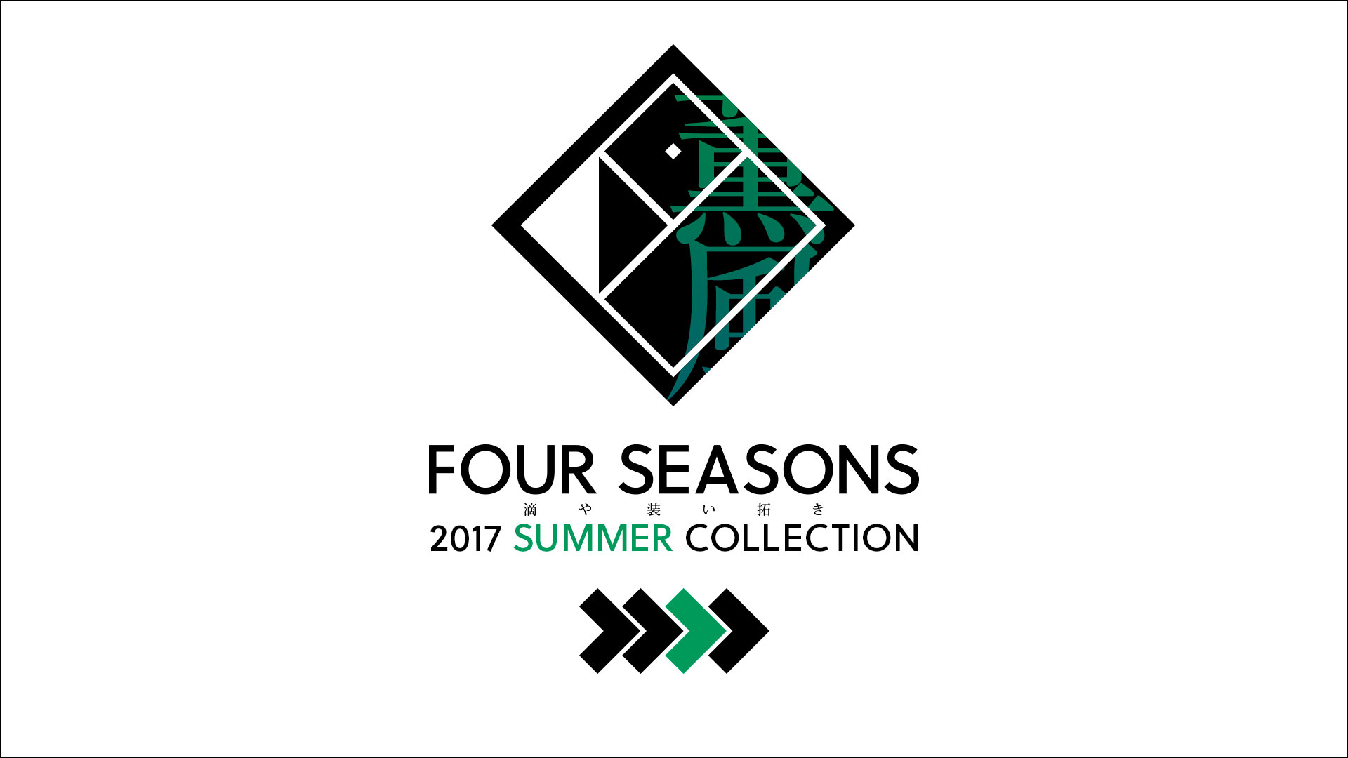 [PHOTO:FOUR SEASONS 2017 SUMMER COLLECTION]
