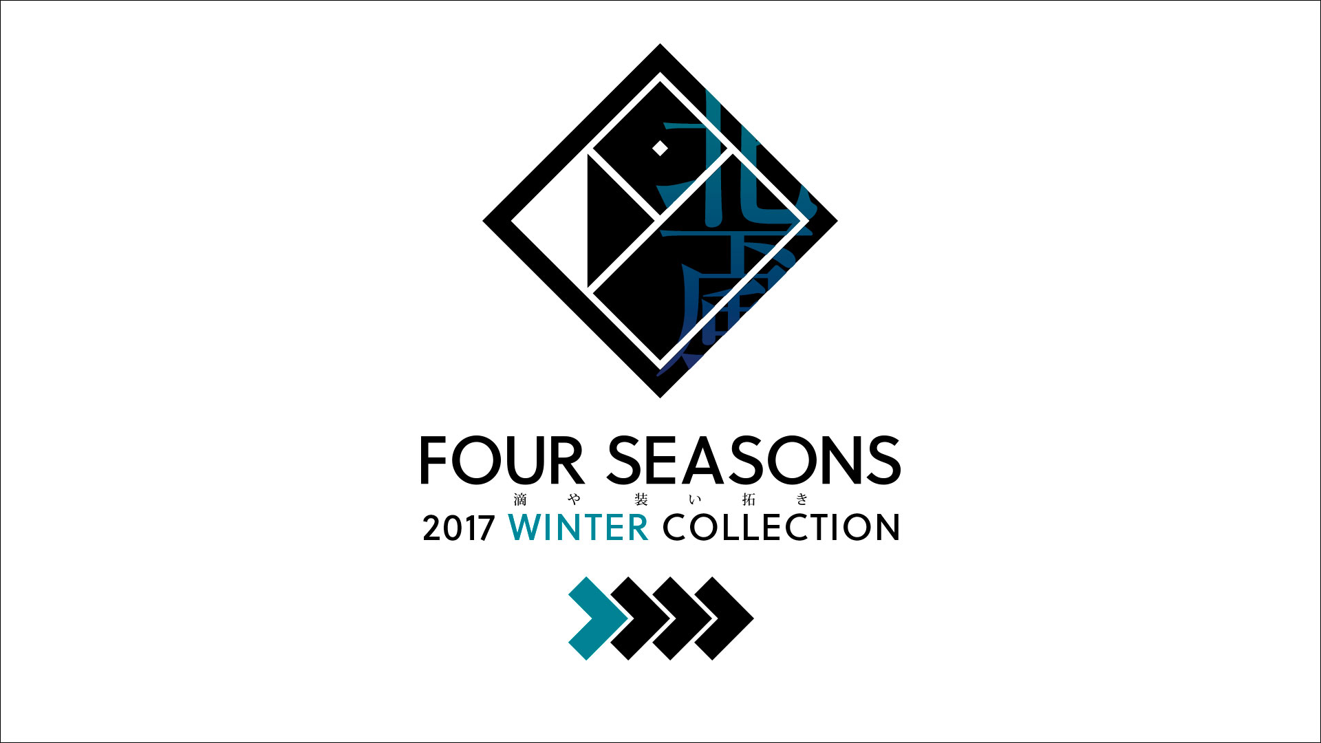 [PHOTO:FOUR SEASONS 2017 WINTER COLLECTION]