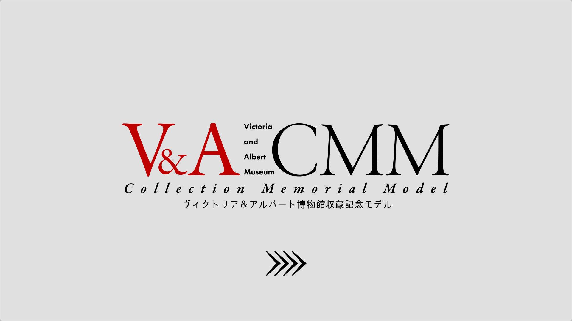 [PHOTO:V&A Collection Memorial Model]