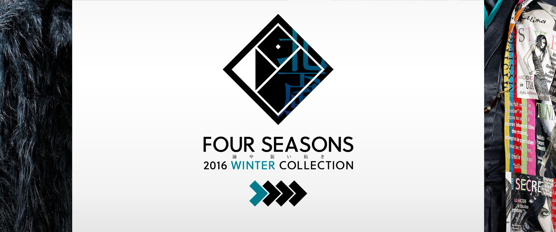 FOUR SEASONS 2016 WINTER COLLECTION
