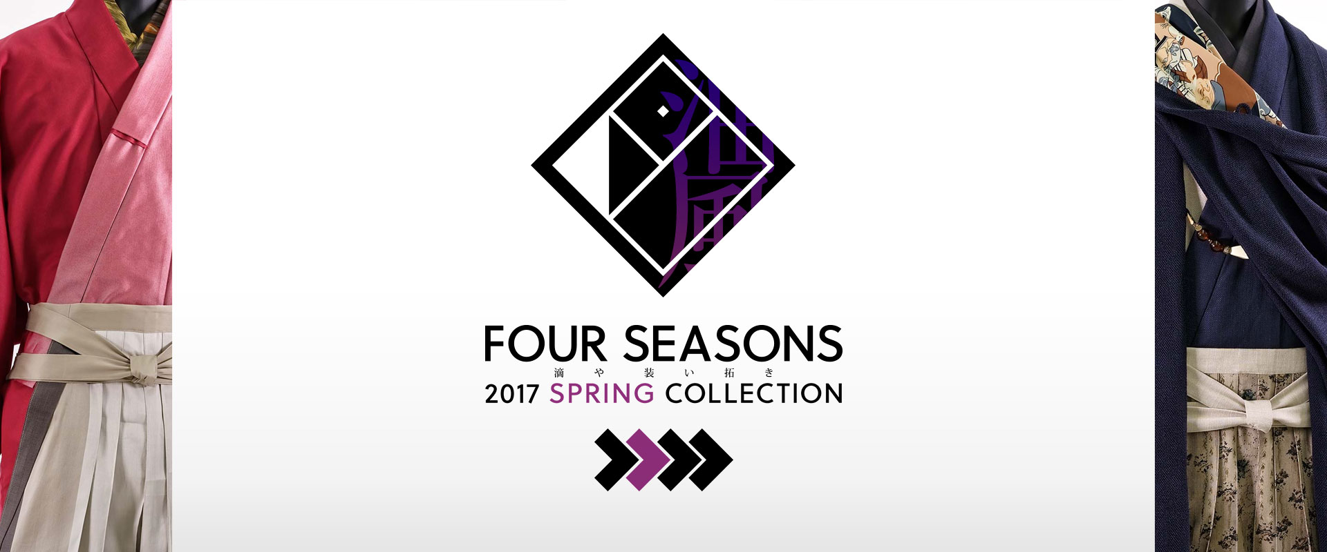 FOUR SEASONS 2017 SPRING COLLECTION