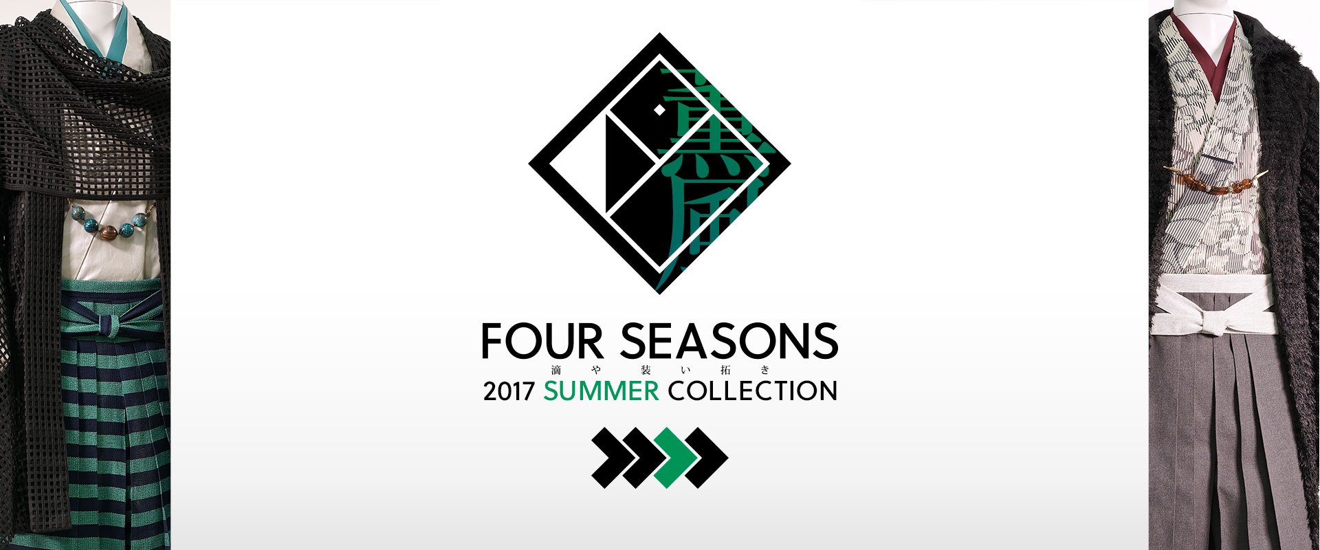 FOUR SEASONS 2017 SUMMER COLLECTION