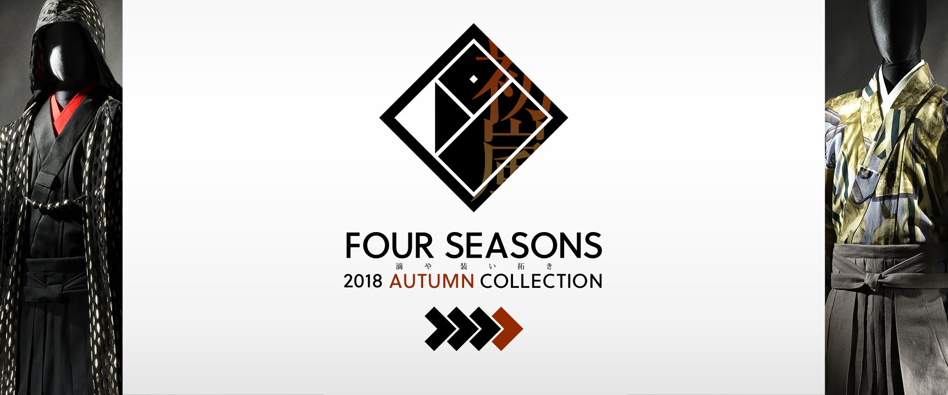 [PHOTO:FOUR SEASONS 2018 AUTUMN COLLECTION]