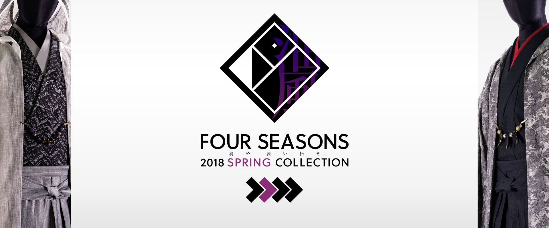 FOUR SEASONS 2018 SPRING COLLECTION