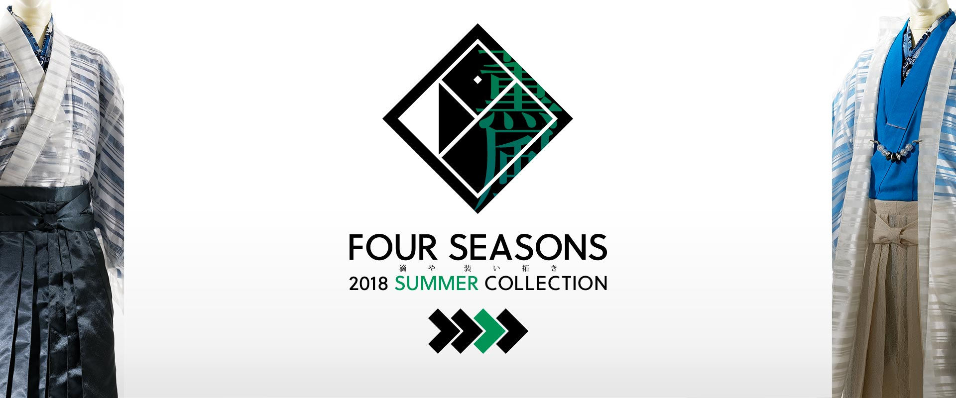 FOUR SEASONS 2018 SUMMER COLLECTION