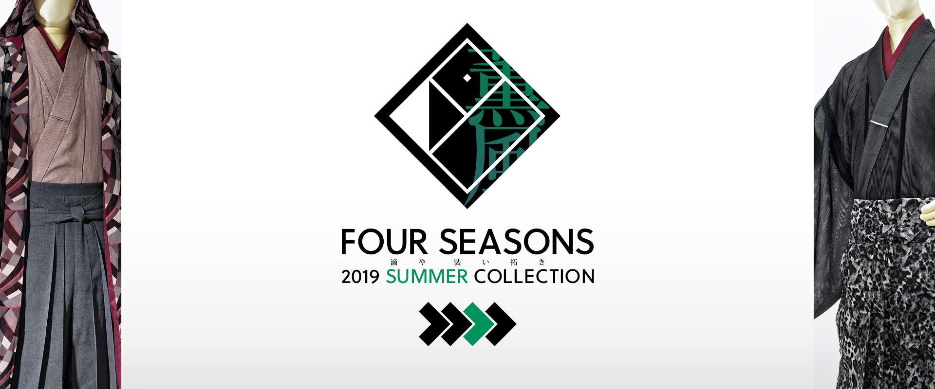 [PHOTO:FOUR SEASONS 2019 SUMMER COLLECTION]