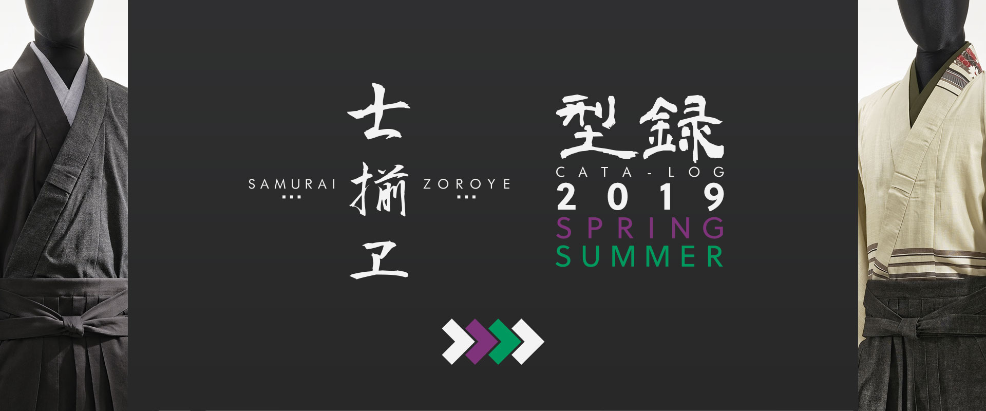 [PHOTO:SAMURAI ZOROYE CATALOG '19 SPRING / SUMMER]