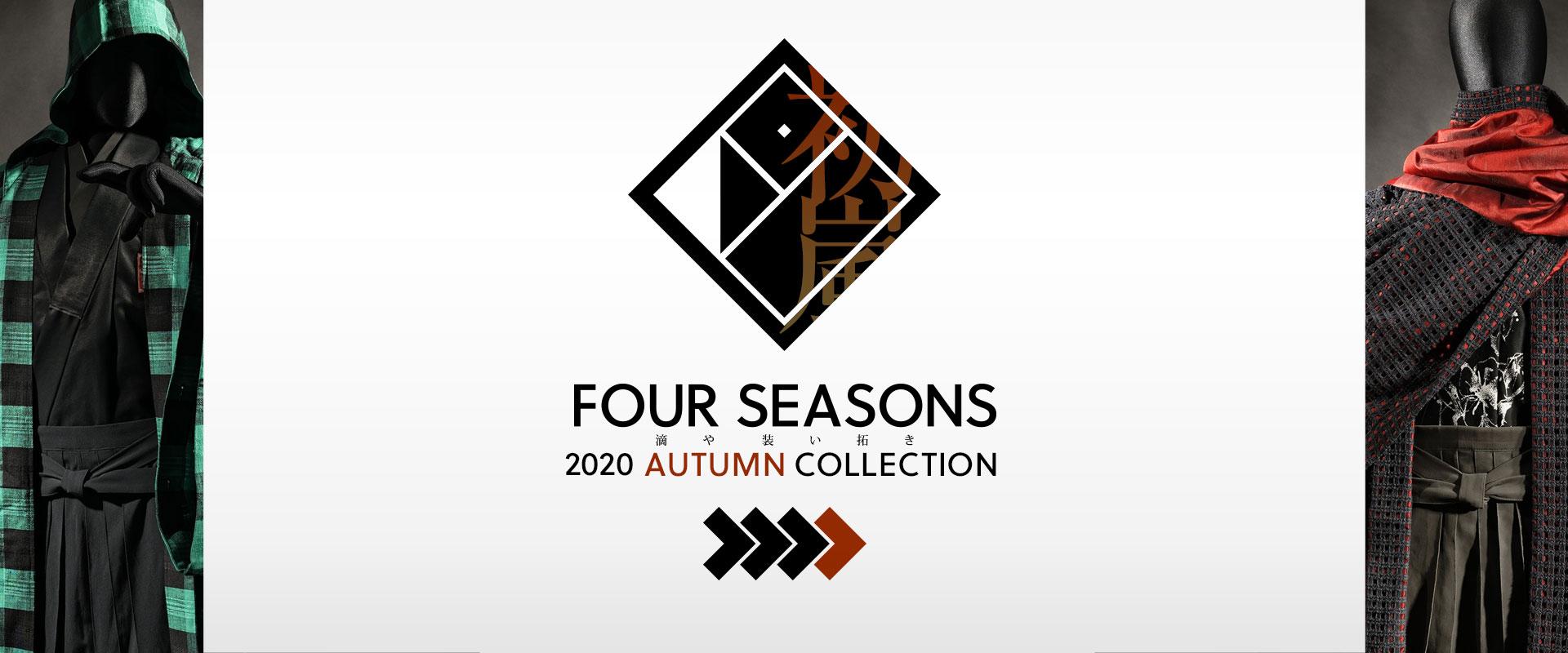 [PHOTO:FOUR SEASONS 2020 AUTUMN COLLECTION]