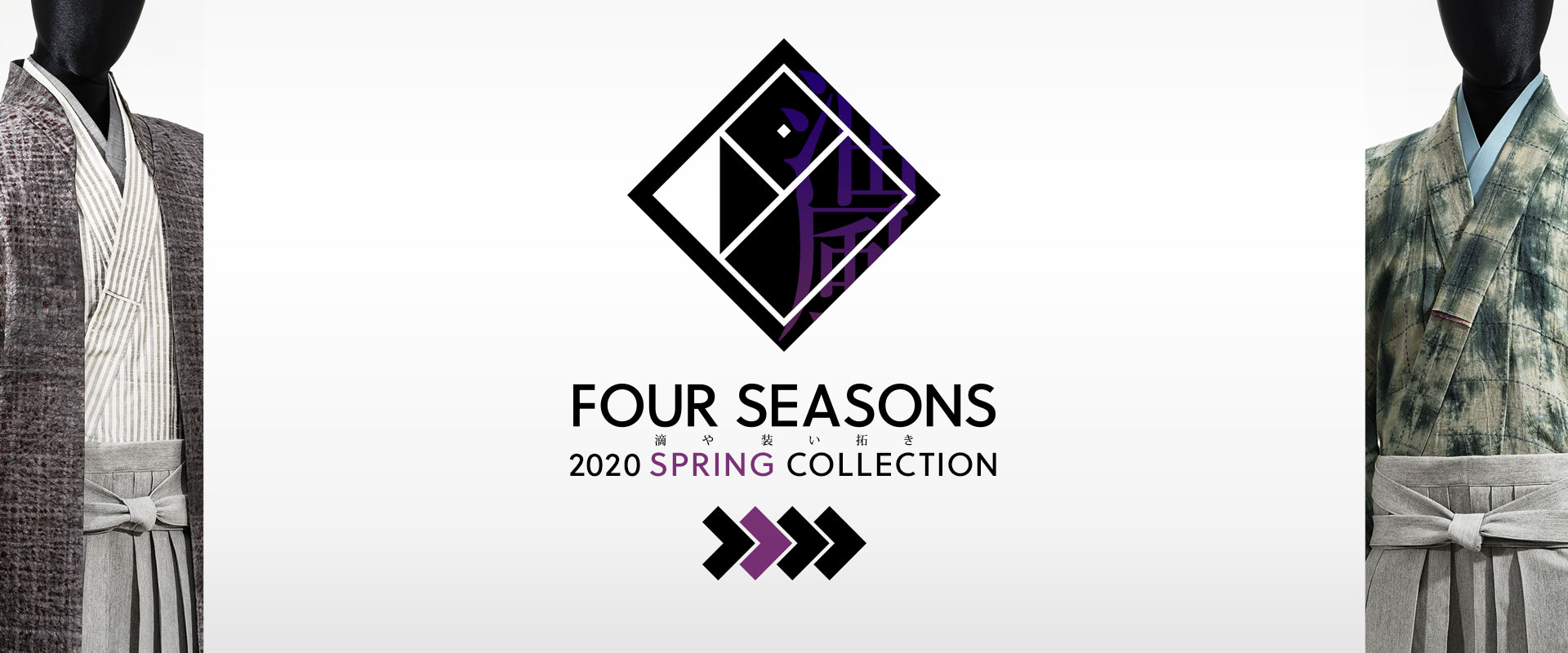 [PHOTO:FOUR SEASONS 2020 SPRING COLLECTION]