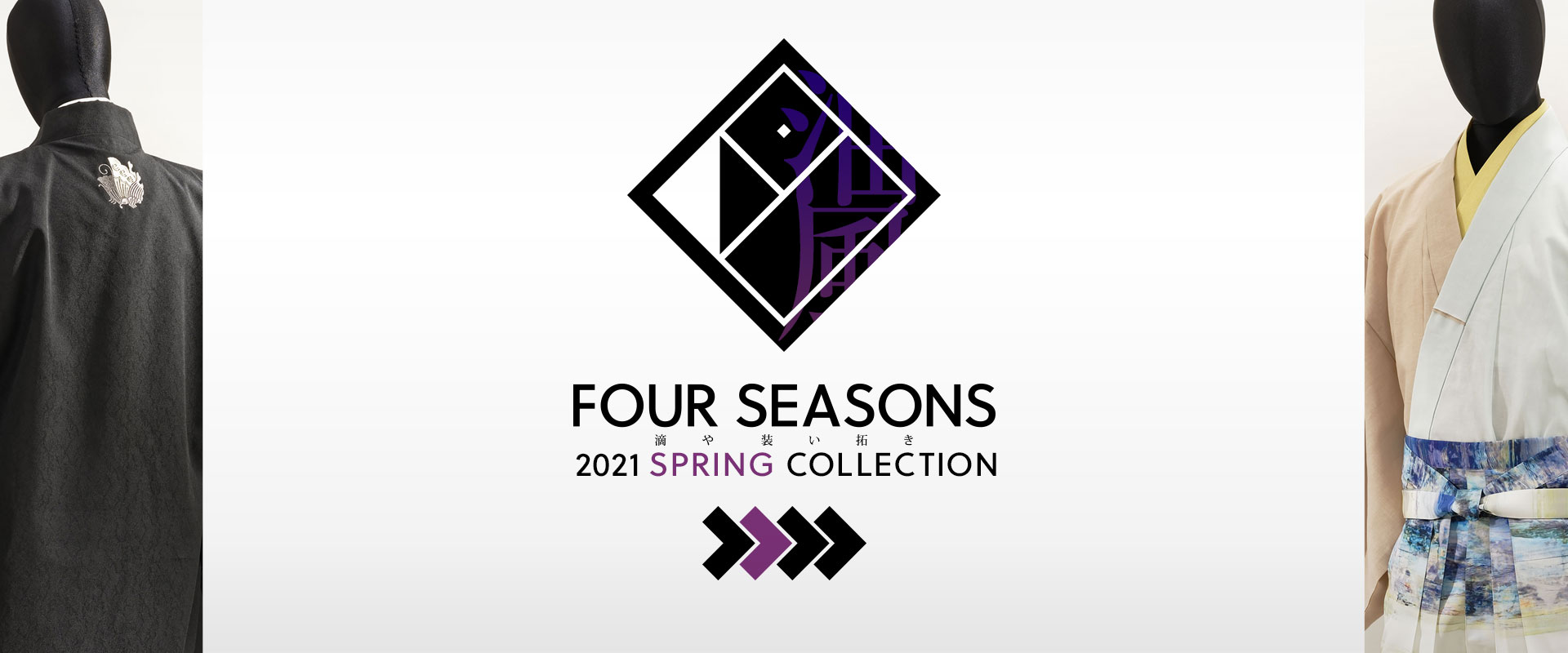 [PHOTO:FOUR SEASONS 2021 SPRING COLLECTION]