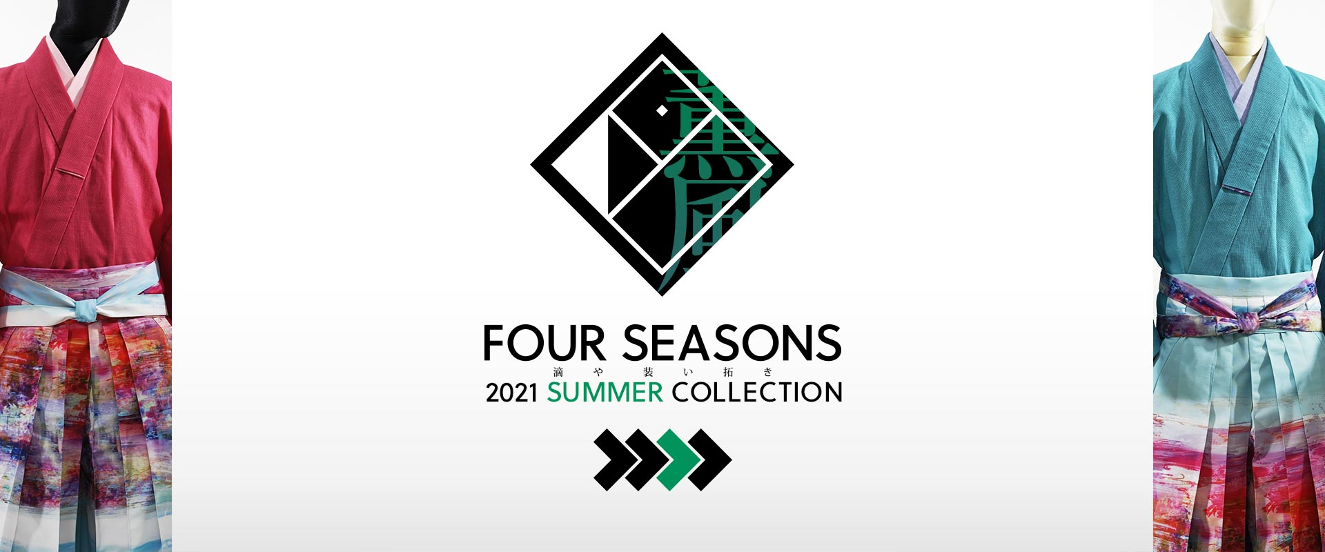 [PHOTO:FOUR SEASONS 2021 SUMMER COLLECTION]