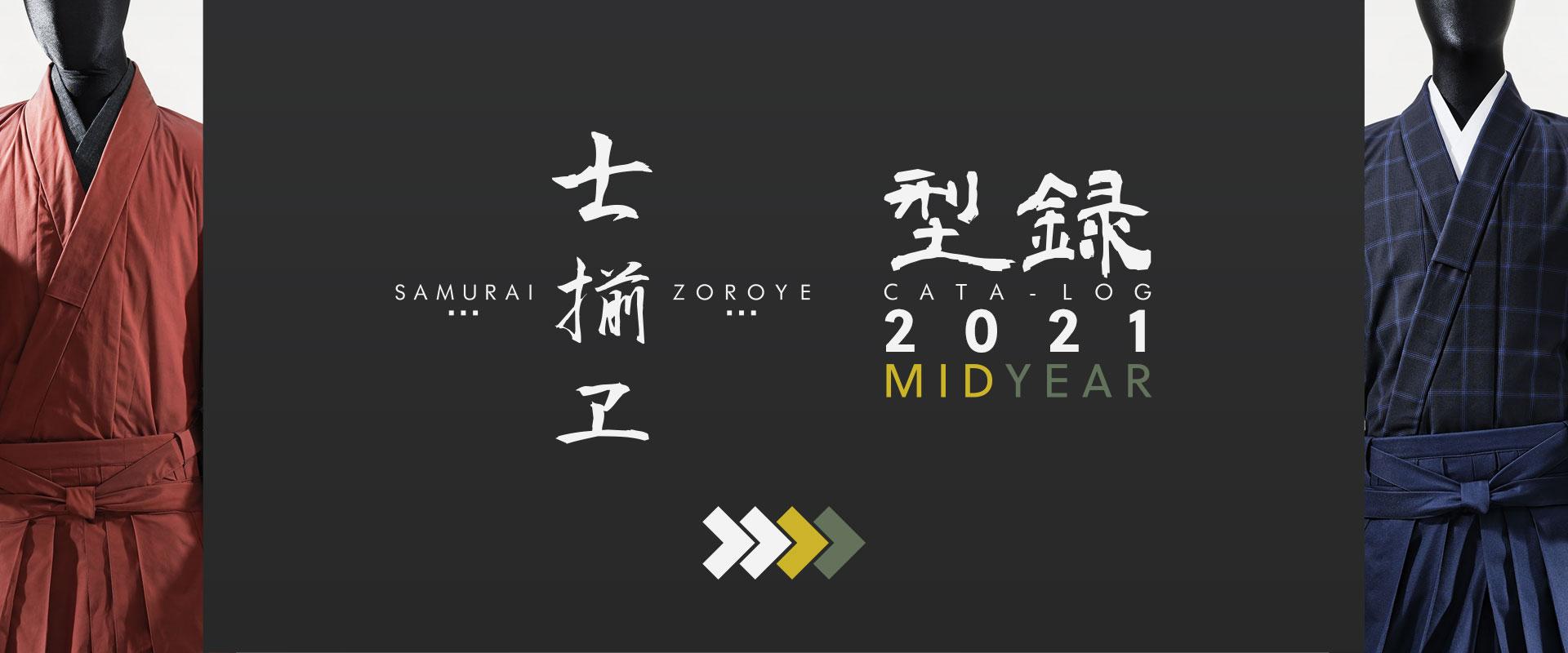 [PHOTO:SAMURAI-ZOROYE CATALOG 2021 MID YEAR]