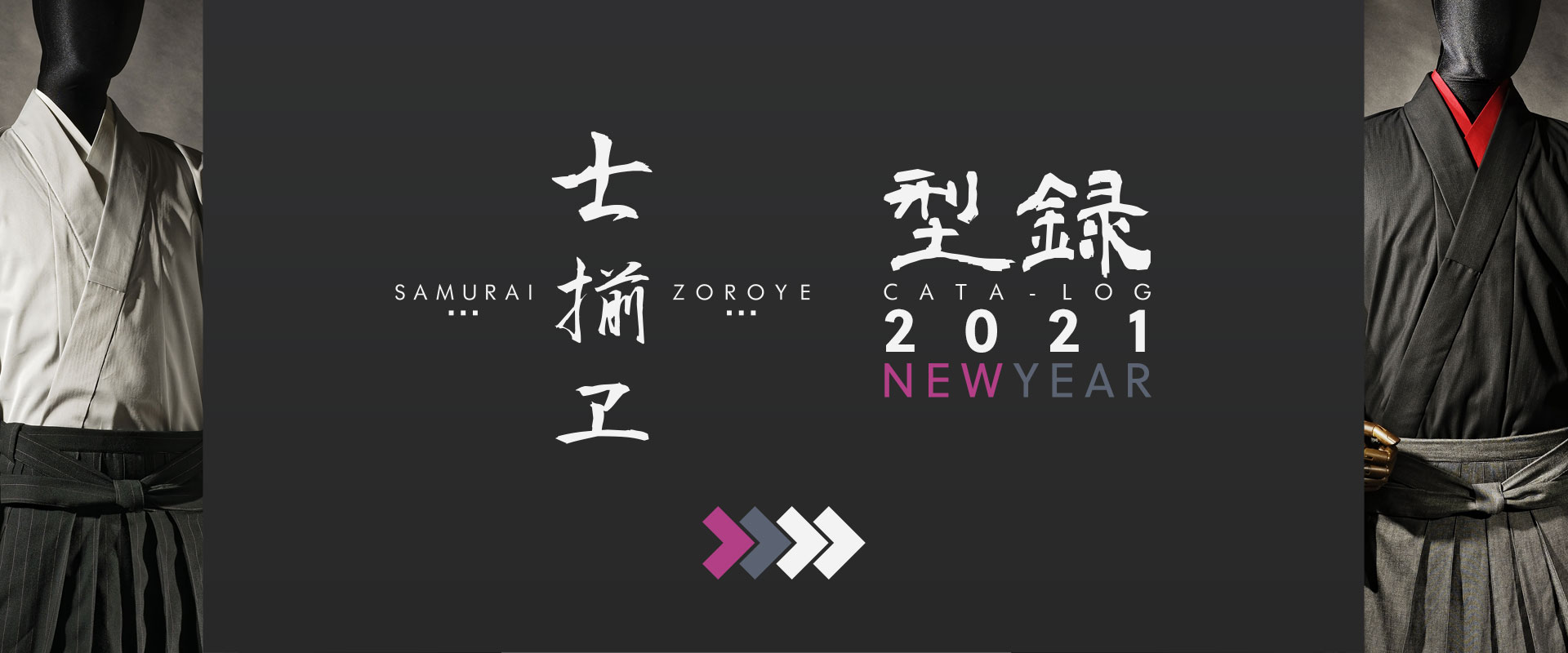 [PHOTO:SAMURAI-ZOROYE CATALOG 2021 NEW YEAR]