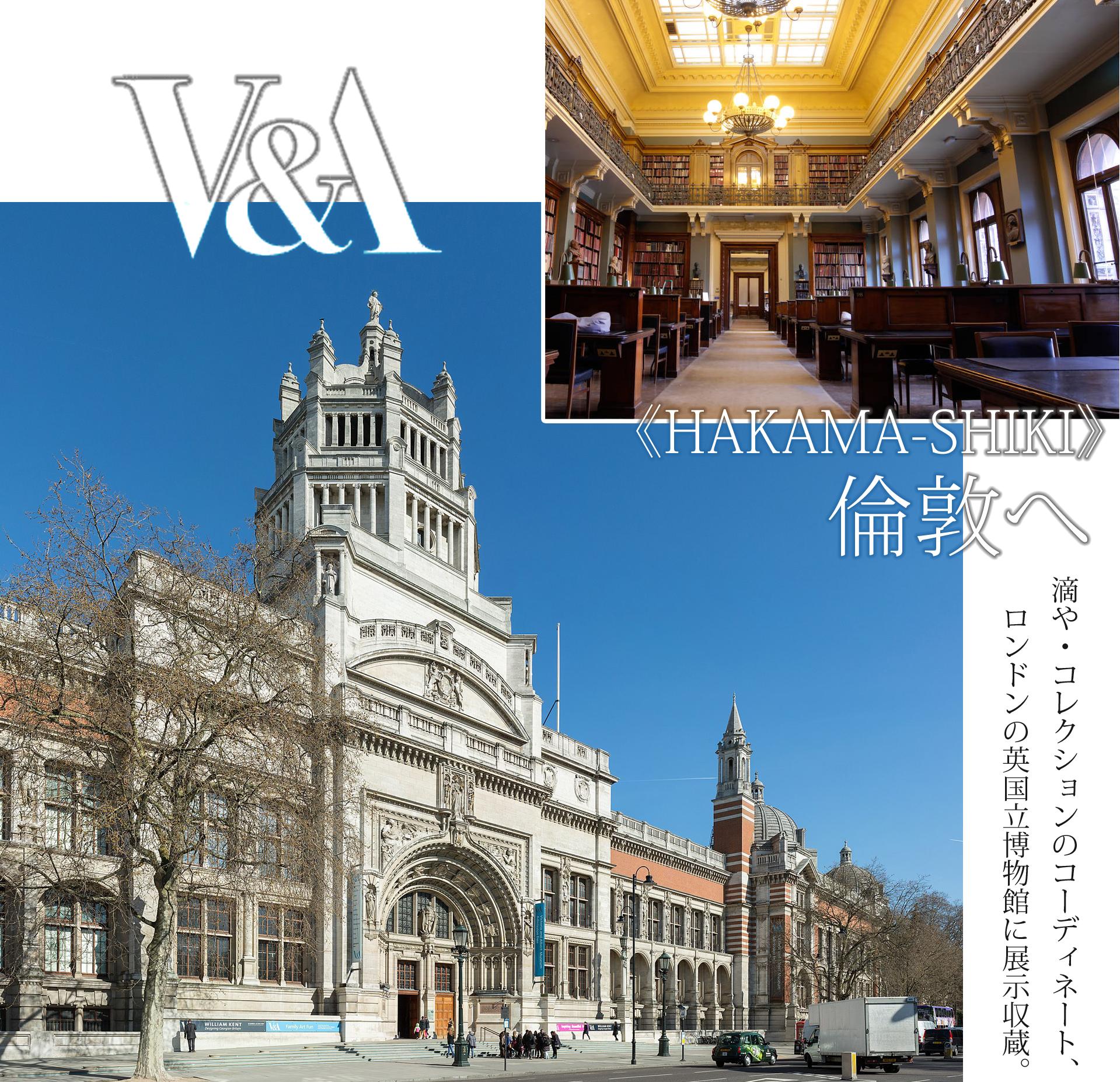 Victoria_&_Albert_Museum